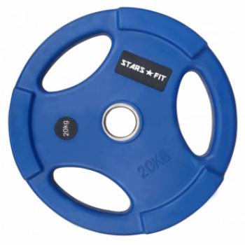 Диск олимпийский цветной Grome WP074-20 кг