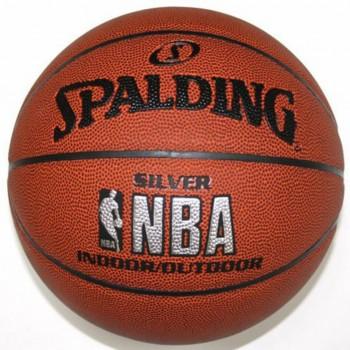 Мяч баскетбольный Spalding NBA SILVER 74-556Z