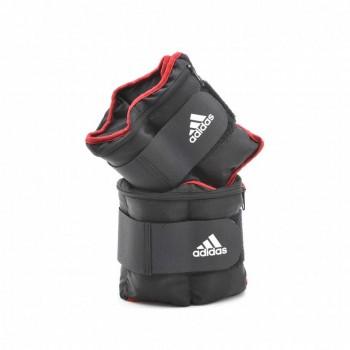 Утяжелители на запястья/лодыжки (2шт х 1кг) Adidas ADWT-12229