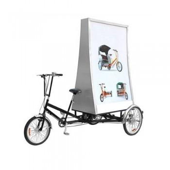 Велорикша для рекламы Агроном 120